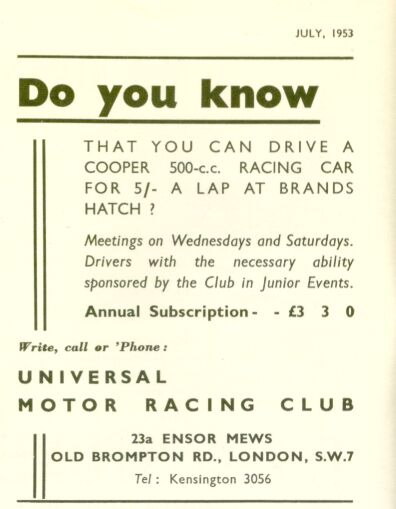 Universal Motor Racing